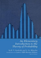 AN ELEMENTARY INTRODUCTION TO THEORY OF PROBABILITY