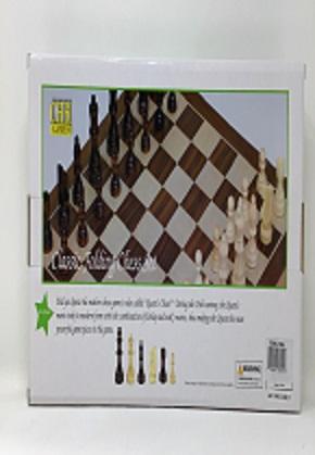 Classic folding chess set  - 704551078128